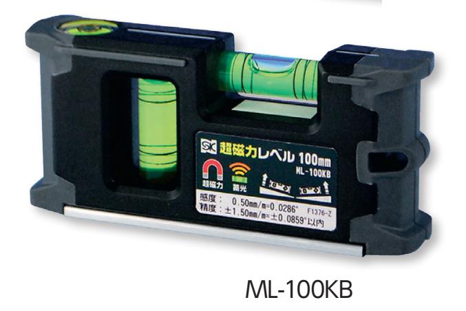 Thước thủy Mini màu đen có từ ML-100KB